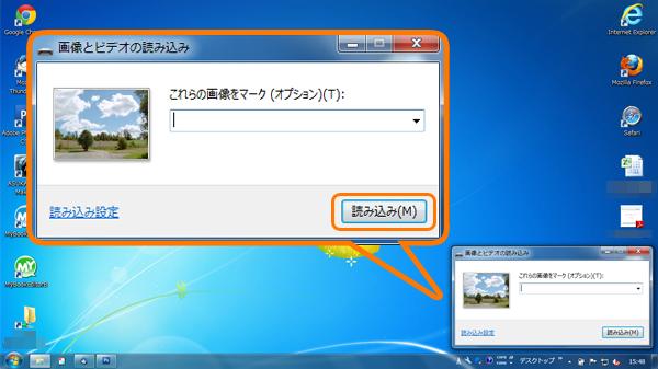 pdf デスクトップに自動保存